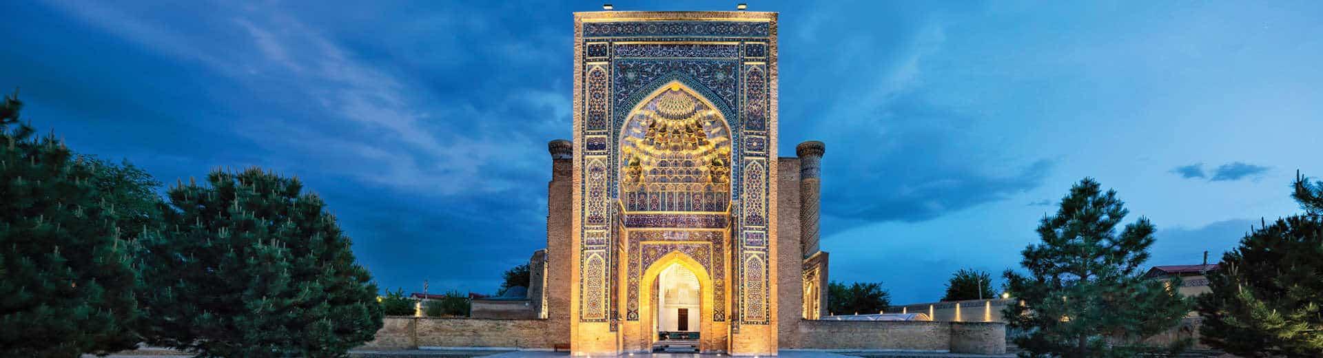 uzbekistan mausoleum