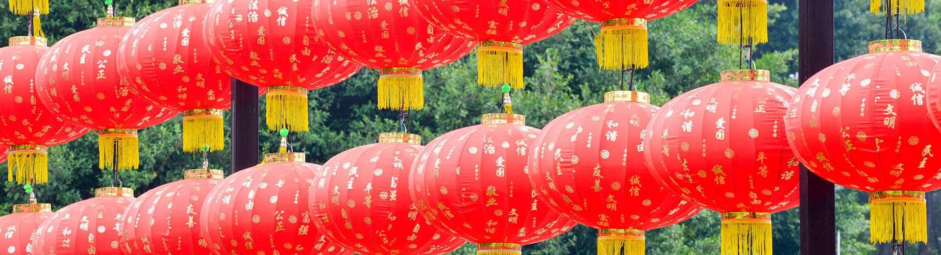 chinese red lanterns hanging in china