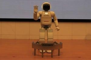 ASIMO the Robot