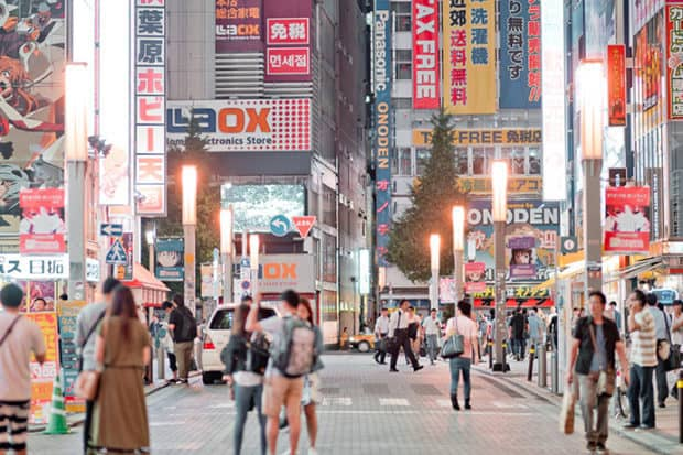 The Shopping Guide: Tokyo